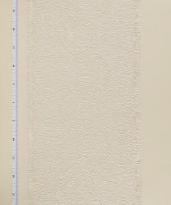 Ondine 26 cm